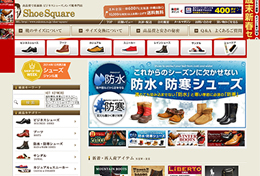 ShoeSquare(シュースクエア)