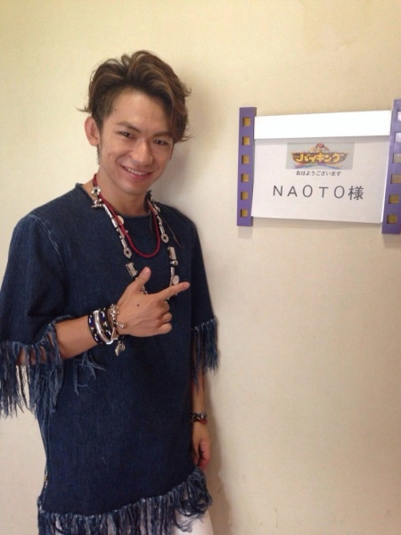 NAOTO(EXILE)のファッション画像